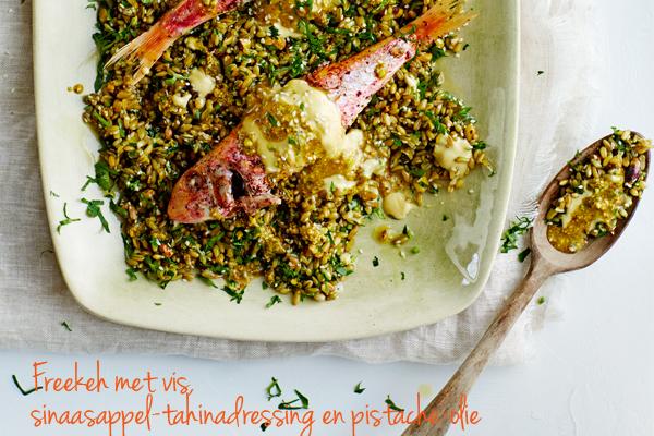 mograbieh-salade met tomaat, ricotta en granaatappeldressing