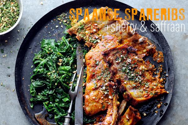 spareribs-delicious
