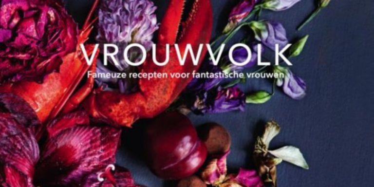 WIN: 5x het waanzinnige kookboek Vrouwvolk