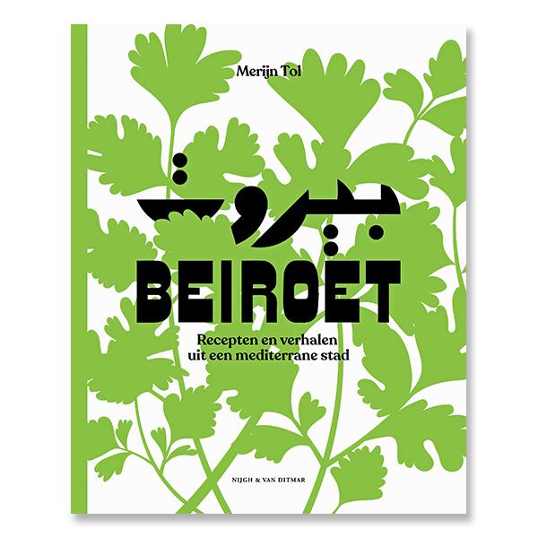 Cover_Beiroet_webshop