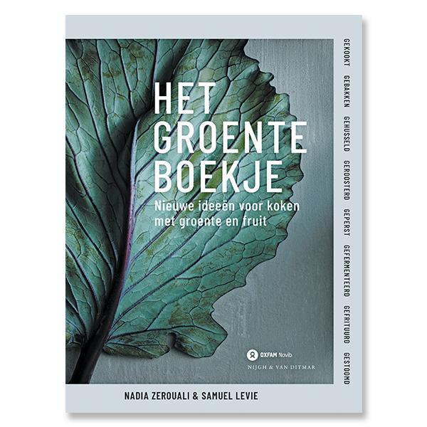 Het Groenteboekje – Samuel Levie & Nadia Zerouali