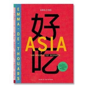 AmazingAsia_kookboek_omslag_webshop